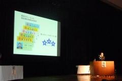 東京タクシーセンター講演