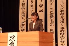 江戸川北税務署講演